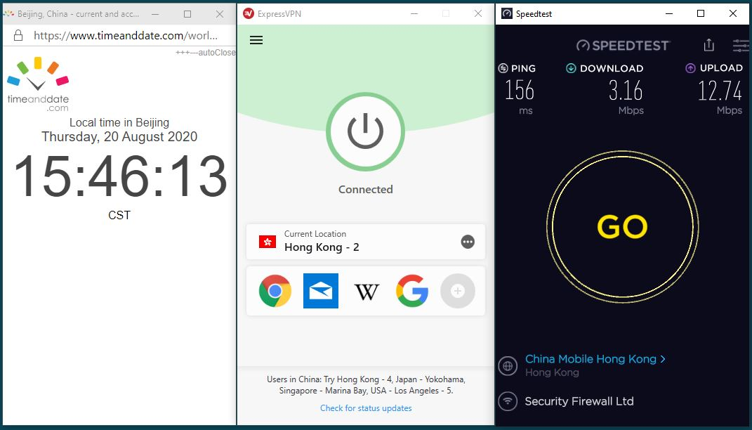 Windows10 ExpressVPN IKEv2 Hong Kong - 2 中国VPN 翻墙 科学上网 翻墙速度测试 SpeedTest - 20200820