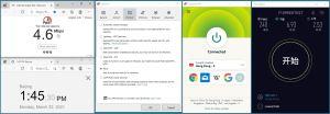 Windows10 ExpressVPN IKEv2 Hong Kong - 4 服务器 中国VPN 翻墙 科学上网 10BEASTS Barry测试 - 20210322