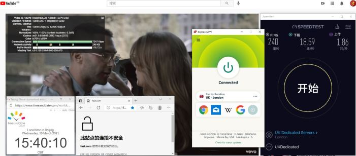 Windows10 ExpressVPN IKEv2 UK - London 服务器 中国VPN 翻墙 科学上网 10BEASTS Barry测试 - 20210310