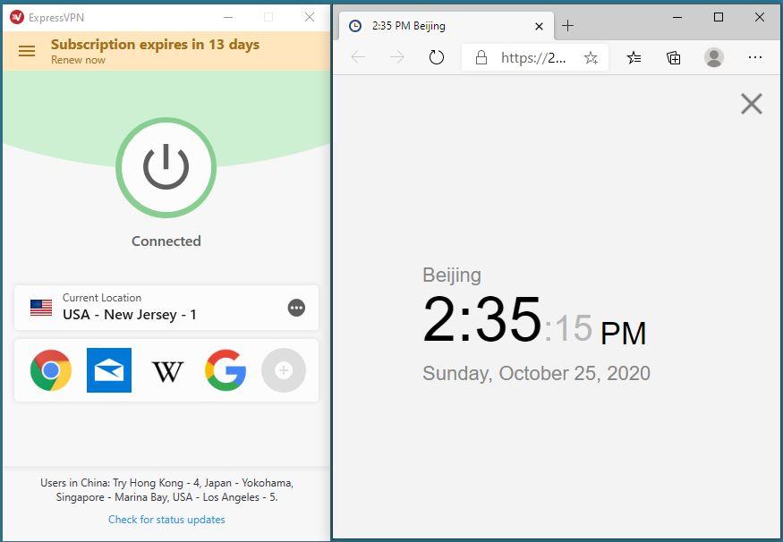 Windows10 ExpressVPN IKEv2 USA - New Jersey - 1 服务器 中国VPN 翻墙 科学上网 测试 - 20201025