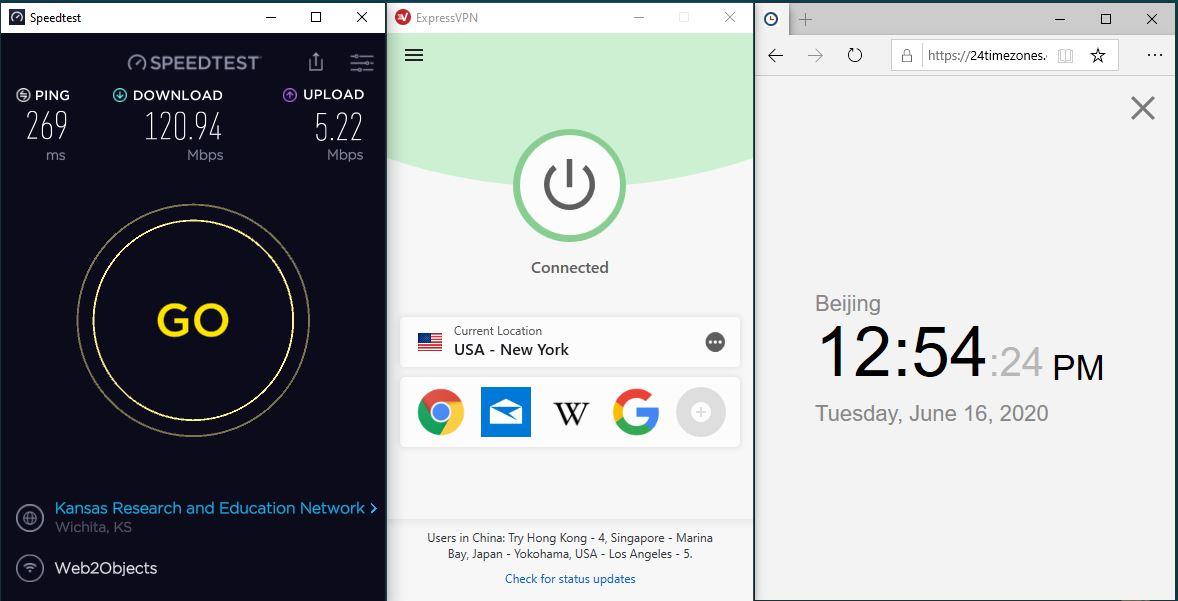 Windows10 ExpressVPN IKEv2 USA - New York 中国VPN 翻墙 科学上网 测速-20200616