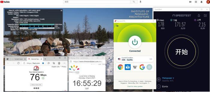 Windows10 ExpressVPN IKEv2 USA - Seattle 服务器 中国VPN 翻墙 科学上网 10BEASTS Barry测试 - 20210405