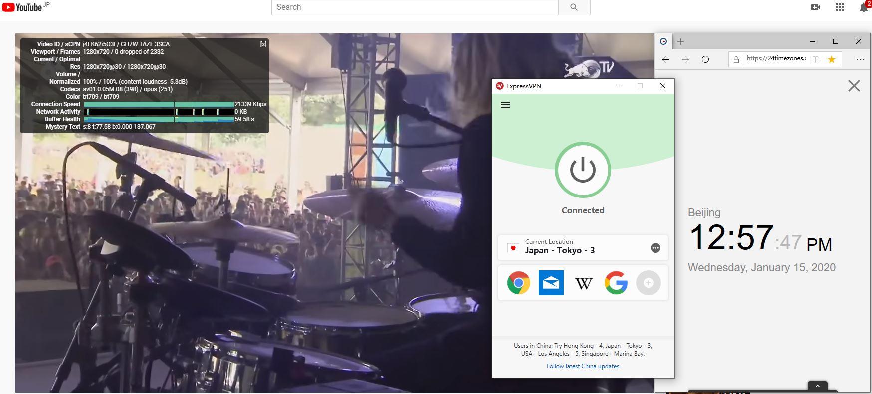 Windows10 ExpressVPN Japan Tokyo - 3 中国VPN翻墙 科学上网 YouTube连接速度 VPN测速 - 20200115