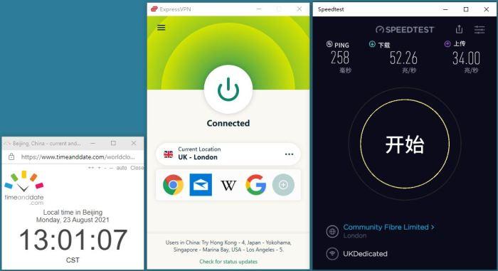 Windows10 ExpressVPN Lightway-UDP协议 UK - London 服务器 中国VPN 翻墙 科学上网 Barry测试 10BEASTS - 20210823