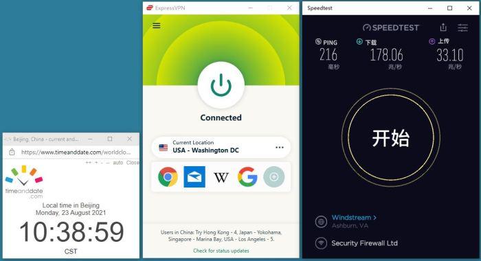 Windows10 ExpressVPN Lightway-UDP协议 USA - Washington DC 服务器 中国VPN 翻墙 科学上网 Barry测试 10BEASTS - 20210823