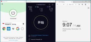 Windows10 ExpressVPN Lightway-UDP Singapore - Jurong 服务器 中国VPN 翻墙 科学上网 测试 - 20201216