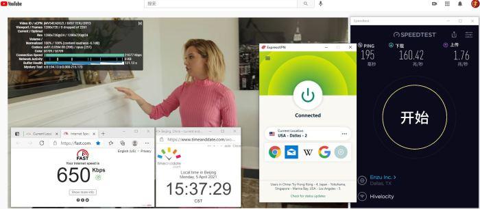 Windows10 ExpressVPN Lightway-udp USA - Dallas - 2 服务器 中国VPN 翻墙 科学上网 10BEASTS Barry测试 - 20210405
