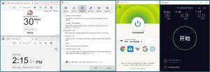 Windows10 ExpressVPN OpenVPN-UDP USA - Los Angeles - 5 服务器 中国VPN 翻墙 科学上网 10BEASTS Barry测试 - 20210322