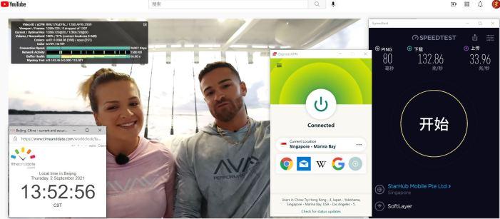 Windows10 ExpressVPN Singapore - Marina Bay 服务器 中国VPN 翻墙 科学上网 Barry测试 10BEASTS - 20210902