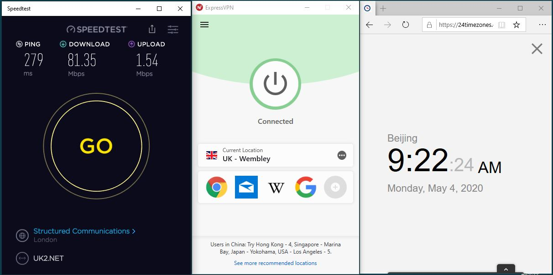 Windows10 ExpressVPN UK - Wembley 中国VPN 翻墙 科学上网 SpeedTest测速-20200504