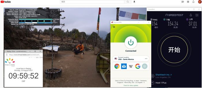 Windows10 ExpressVPN USA - Santa Monica 服务器 中国VPN 翻墙 科学上网 Barry测试 10BEASTS - 20210823