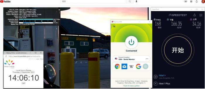 Windows10 ExpressVPN USA - Santa Monica 服务器 中国VPN 翻墙 科学上网 Barry测试 10BEASTS - 20210902