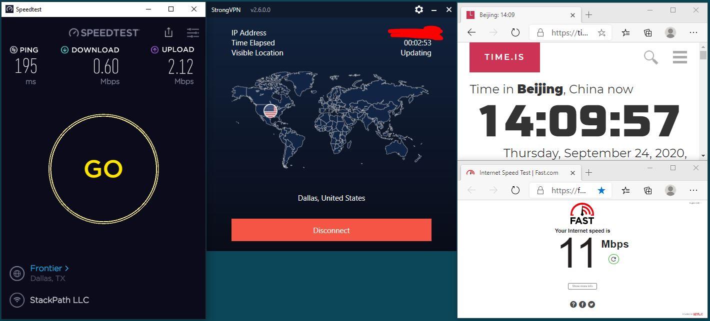 Windows10 IKEv2 StrongVPN USA-Dallas 服务器 中国VPN 翻墙 科学上网 翻墙速度测试 - 20200924