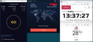 Windows10 IKEv2 StrongVPN USA-Phoenix 服务器 中国VPN 翻墙 科学上网 翻墙速度测试 - 20200924