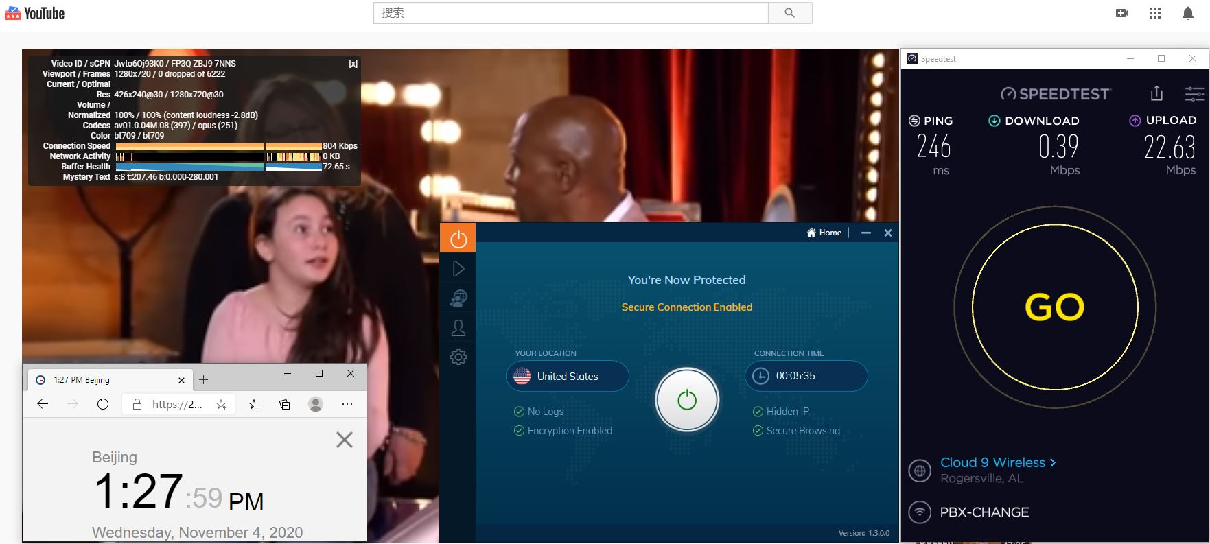 Windows10 IvacyPrime VPN USA 服务器 中国VPN 翻墙 科学上网 测试 - 20201104
