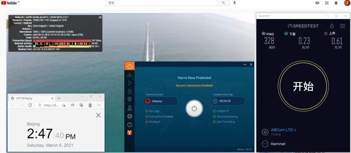Windows10 IvacyVPN 国际版 Albania 服务器 中国VPN 翻墙 科学上网 10BEASTS Barry测试 - 20210306