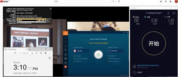 Windows10 IvacyVPN 国际版 Canada 服务器 中国VPN 翻墙 科学上网 10BEASTS Barry测试 - 20210306