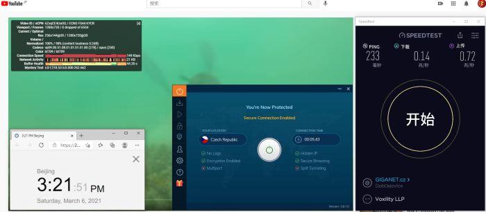 Windows10 IvacyVPN 国际版 Czech Republic 服务器 中国VPN 翻墙 科学上网 10BEASTS Barry测试 - 20210306