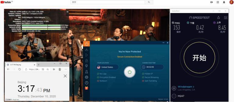 Windows10 IvacyVPN App USA 服务器 中国VPN 翻墙 科学上网 测试 - 20201210