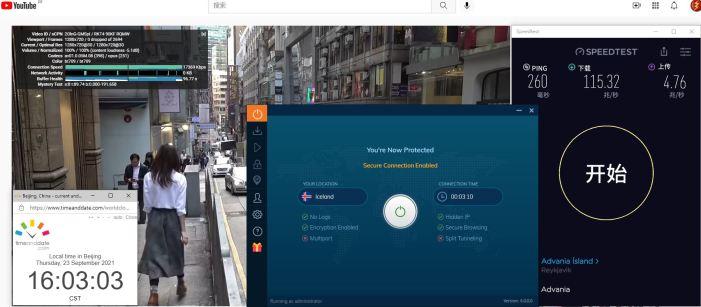 Windows10 IvacyVPN Automatic Iceland 服务器 中国VPN 翻墙 科学上网 Barry测试 10BEASTS - 20210923