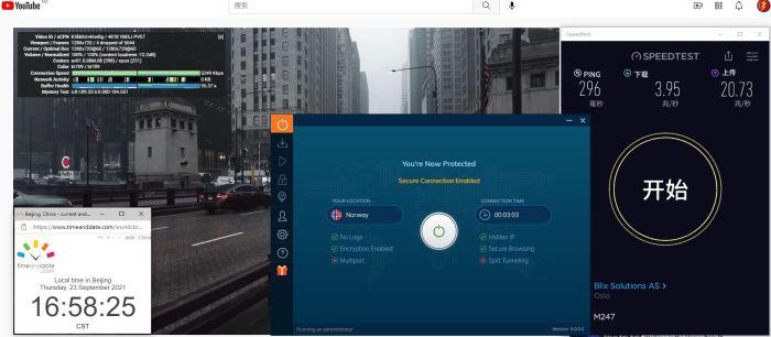 Windows10 IvacyVPN Automatic Norway 服务器 中国VPN 翻墙 科学上网 Barry测试 10BEASTS - 20210923