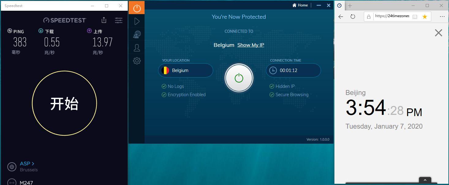 Windows10 IvacyVPN Belgium 中国VPN翻墙 科学上网 SpeedTest测速-20200107