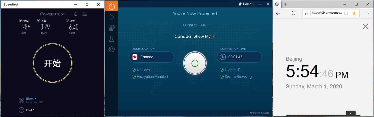 Windows10 IvacyVPN Canada 中国VPN翻墙 科学上网 SpeedTest测速 - 20200301
