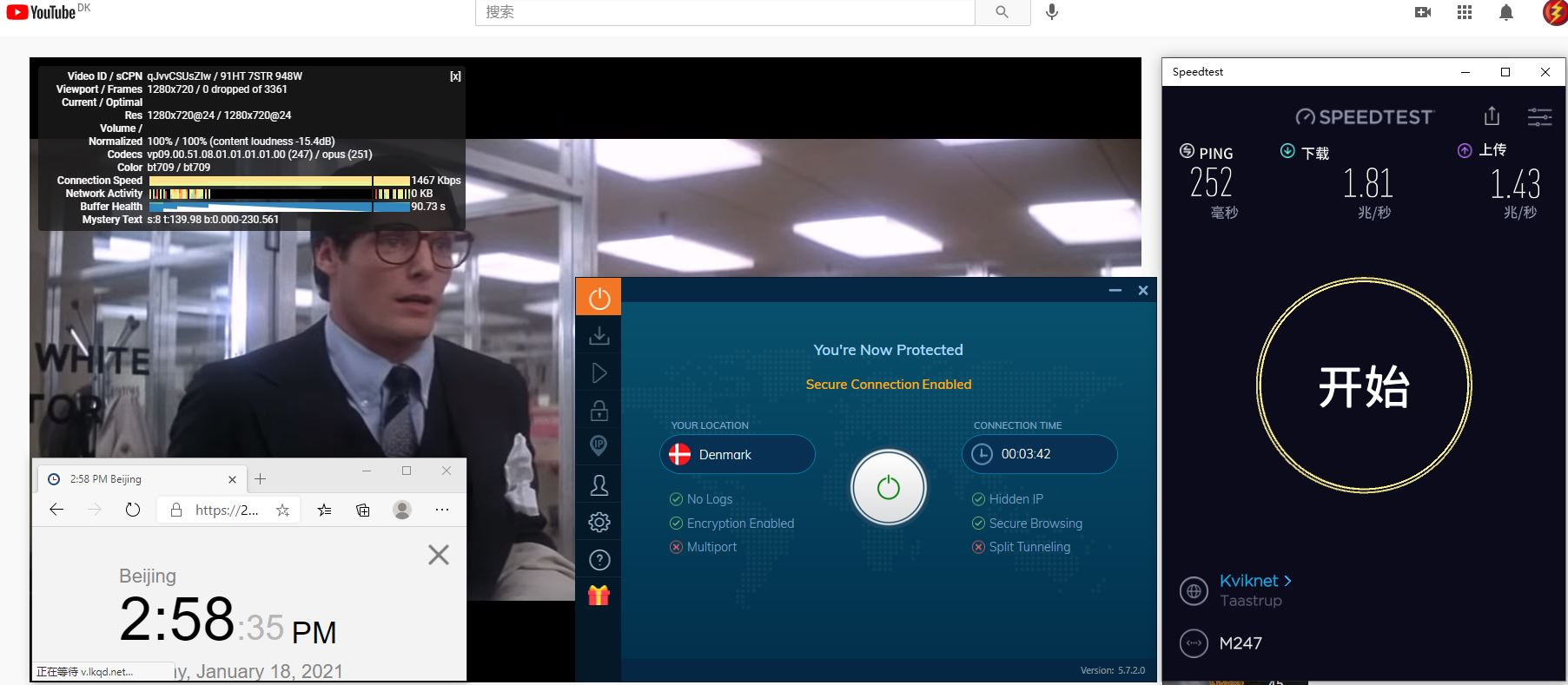 Windows10 IvacyVPN IKEv2 Denmark 服务器 中国VPN 翻墙 科学上网 10BEASTS Barry测试 - 20210118