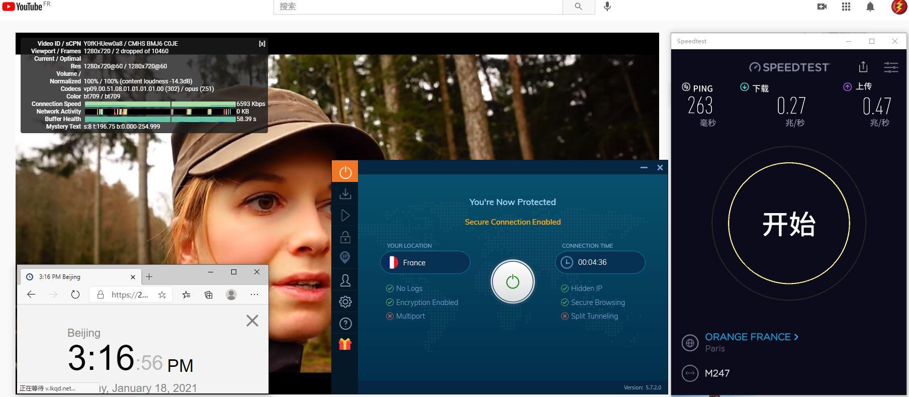 Windows10 IvacyVPN IKEv2 France 服务器 中国VPN 翻墙 科学上网 10BEASTS Barry测试 - 20210118