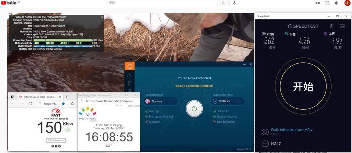 Windows10 IvacyVPN IKEv2 Norway 服务器 中国VPN 翻墙 科学上网 10BEASTS Barry测试 - 20210323