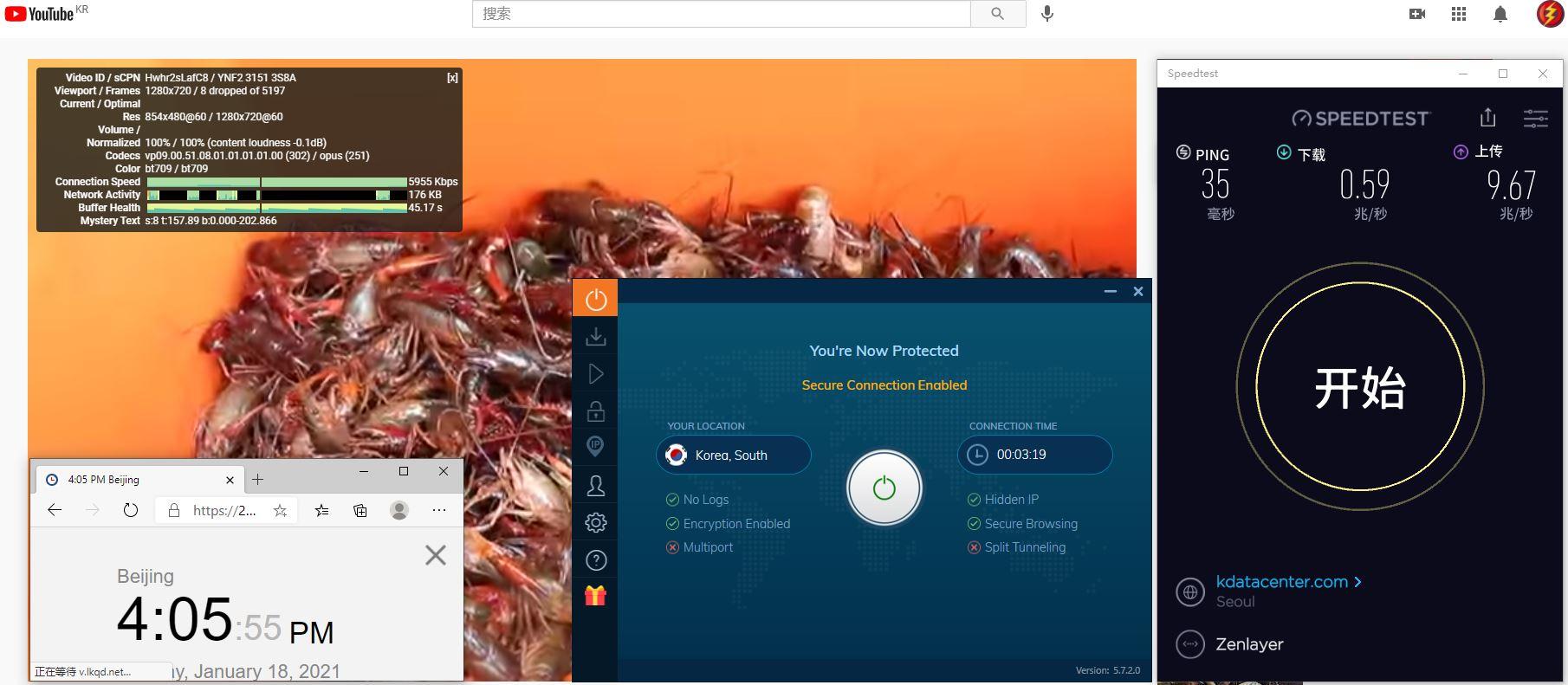 Windows10 IvacyVPN IKEv2 South Korea 服务器 中国VPN 翻墙 科学上网 10BEASTS Barry测试 - 20210118
