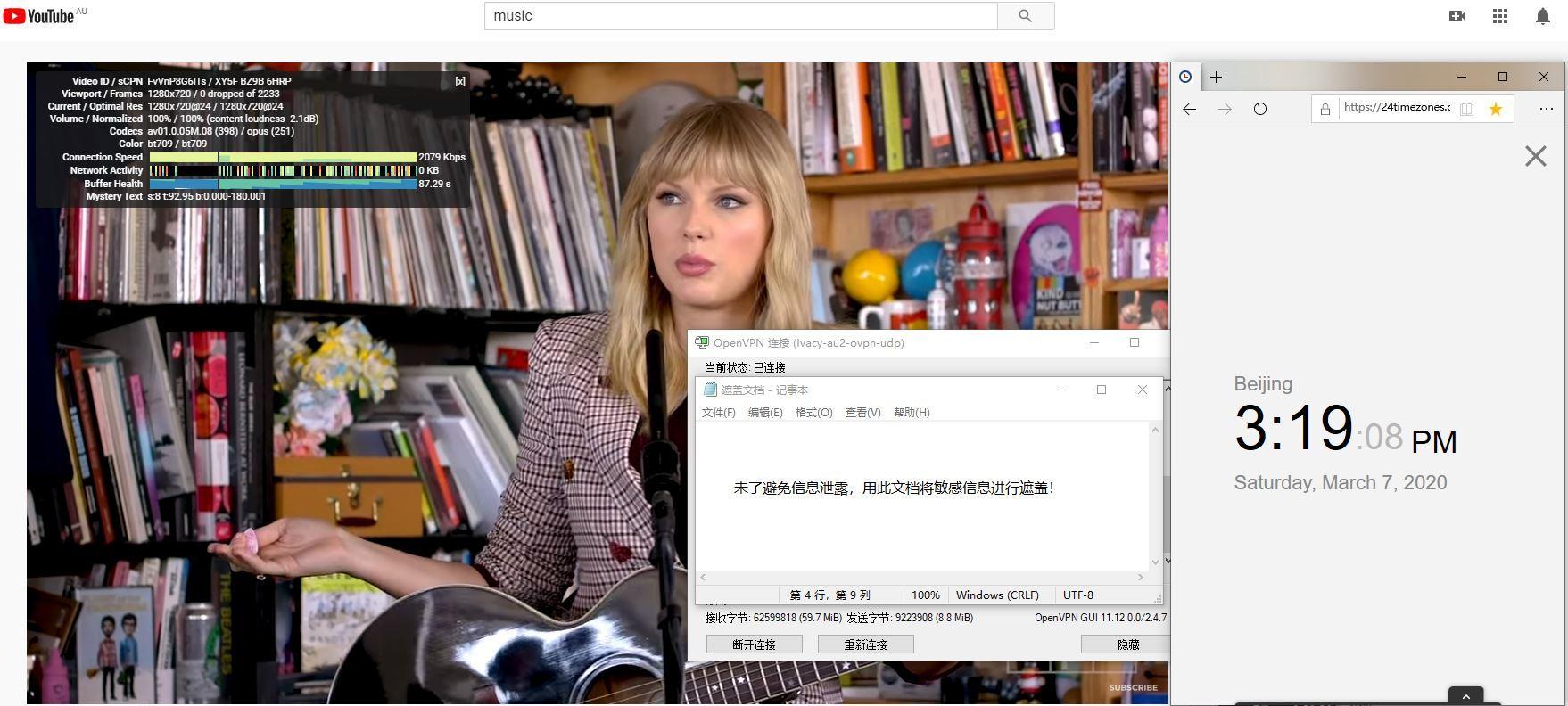 Windows10-IvacyVPN-OpenVPN-AU2-中国VPN翻墙-科学上网-Youtube测速-20200307.jpg