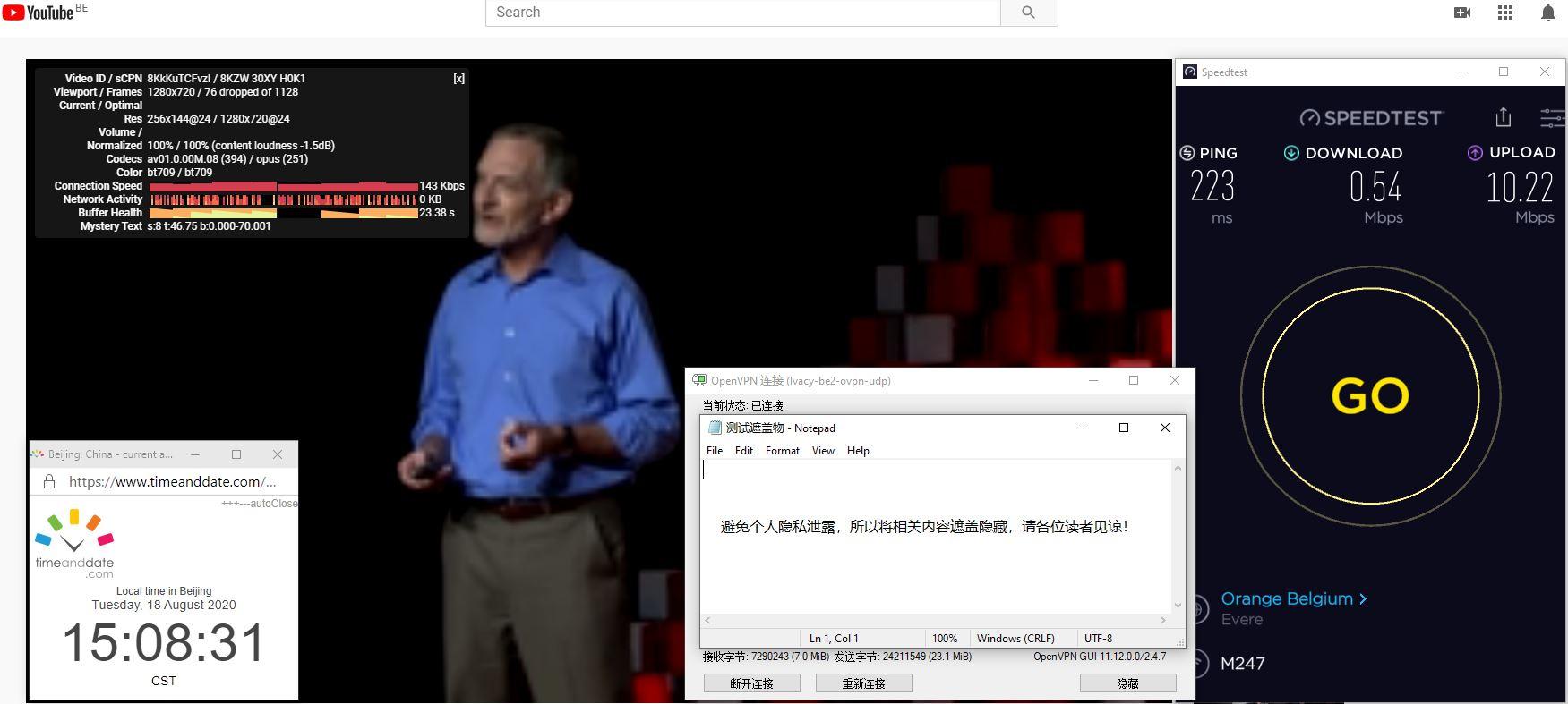 Windows10 IvacyVPN OpenVPN Be2 中国VPN 翻墙 科学上网 翻墙速度测试 - 20200818