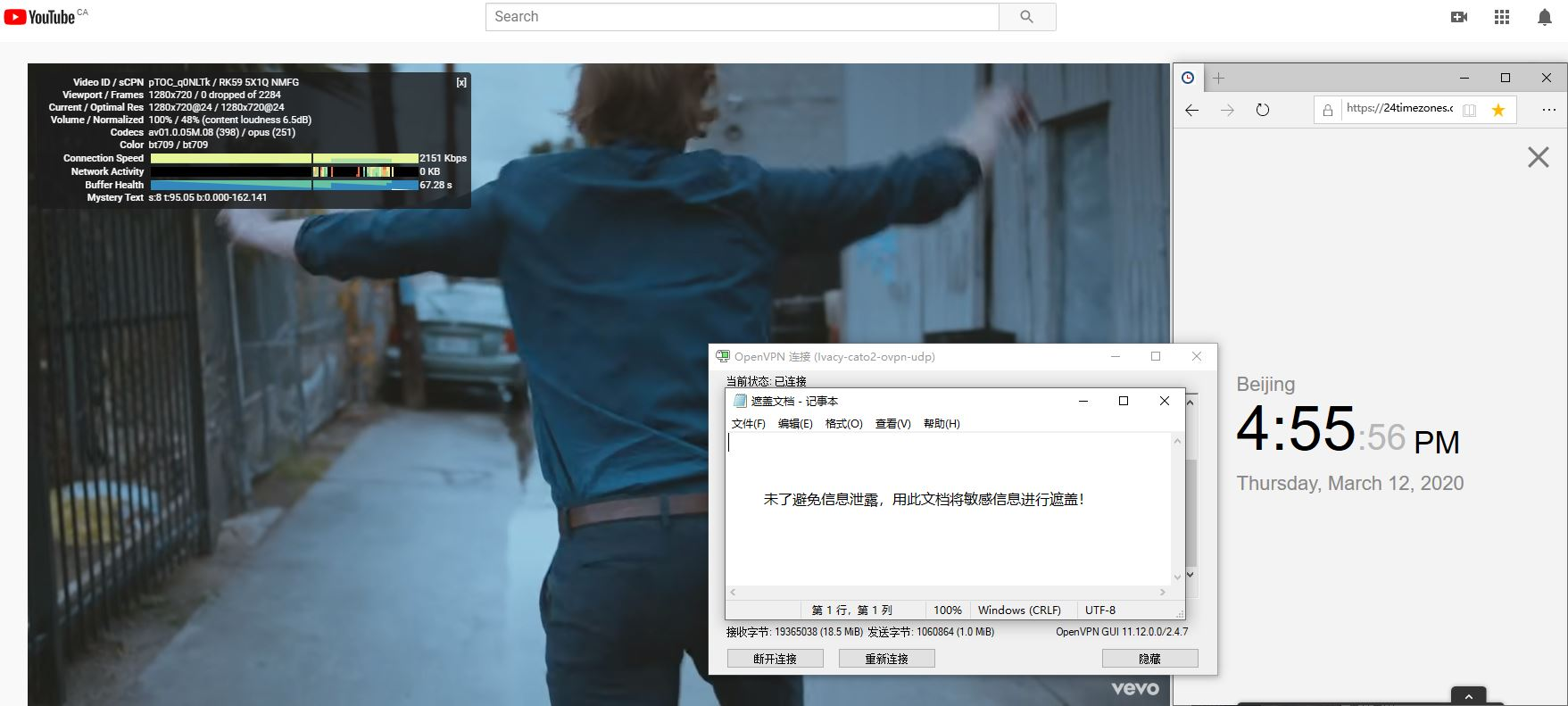 Windows10 IvacyVPN OpenVPN CATO-2 中国VPN翻墙 科学上网 Youtube测速 - 20200312
