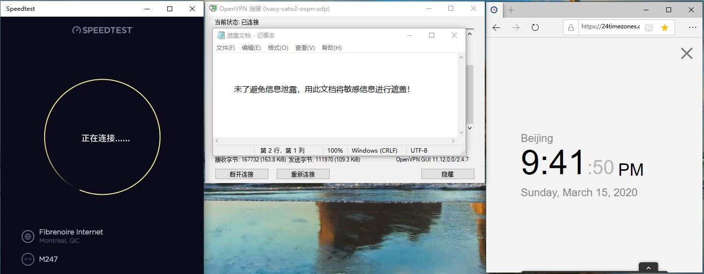 Windows10 IvacyVPN OpenVPN Cato-2 中国VPN翻墙 科学上网 Youtube测速 - 20200315