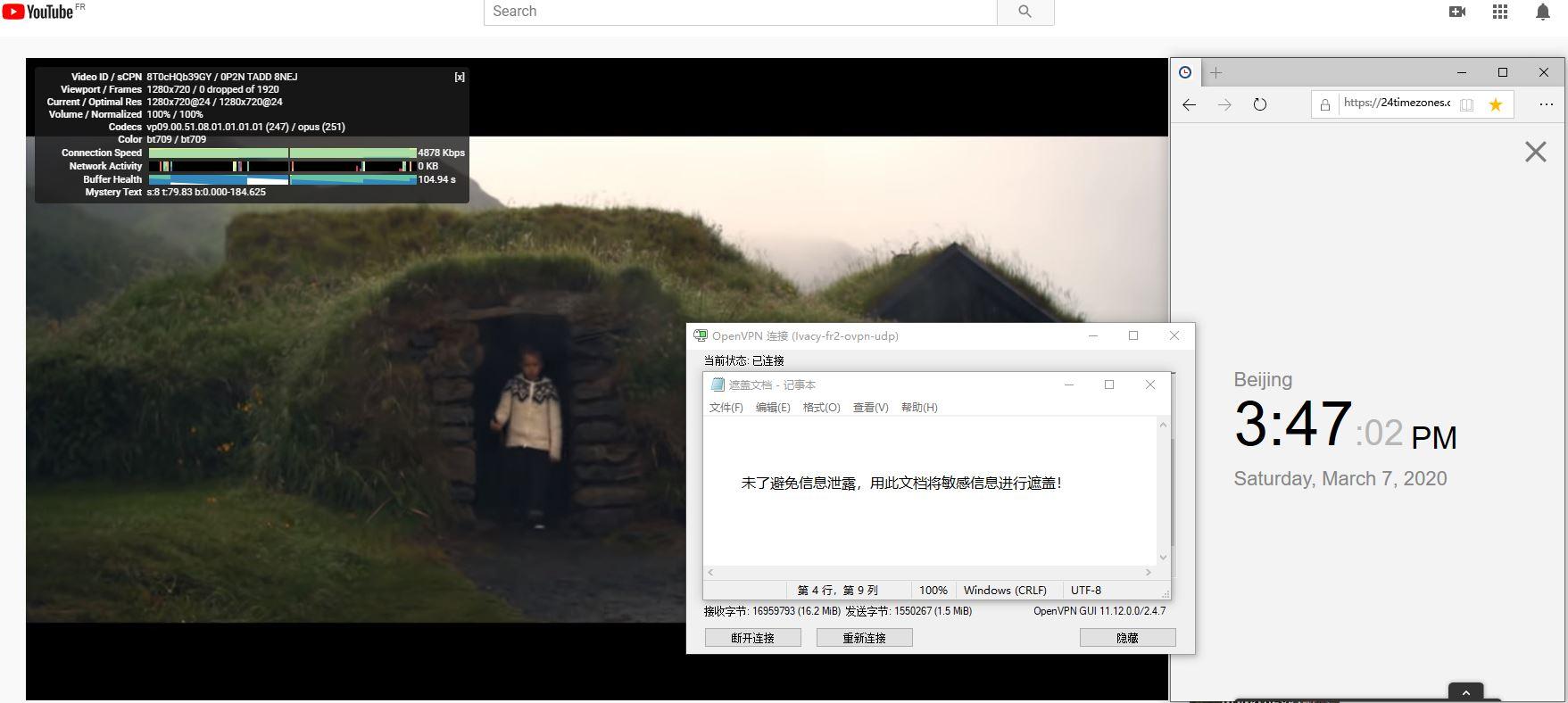 Windows10 IvacyVPN OpenVPN FR2 中国VPN翻墙 科学上网 Youtube测速 - 20200307
