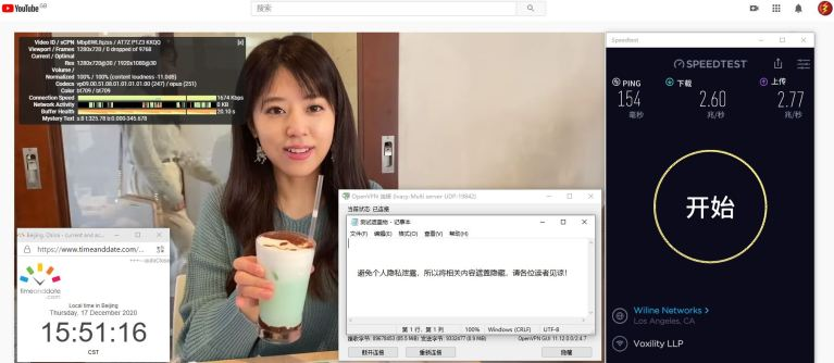 Windows10 IvacyVPN OpenVPN GUI Multi 1 服务器 中国VPN 翻墙 科学上网 测试 - 20201217