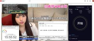 Windows10 IvacyVPN OpenVPN GUI Multi 2 服务器 中国VPN 翻墙 科学上网 测试 - 20201217