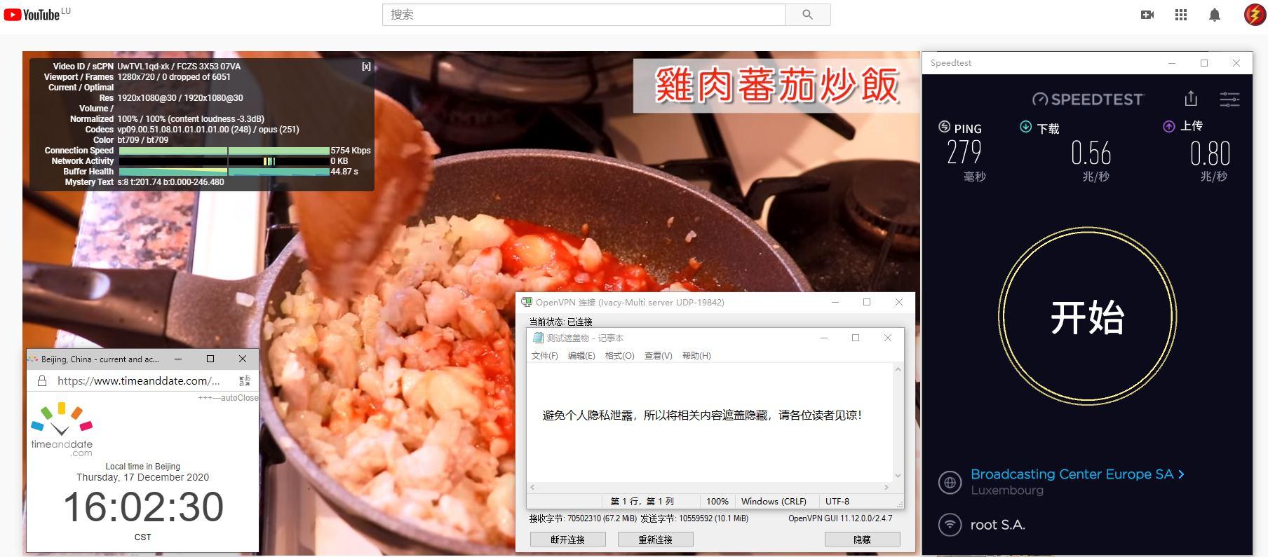 Windows10 IvacyVPN OpenVPN GUI Multi 3 服务器 中国VPN 翻墙 科学上网 测试 - 20201217
