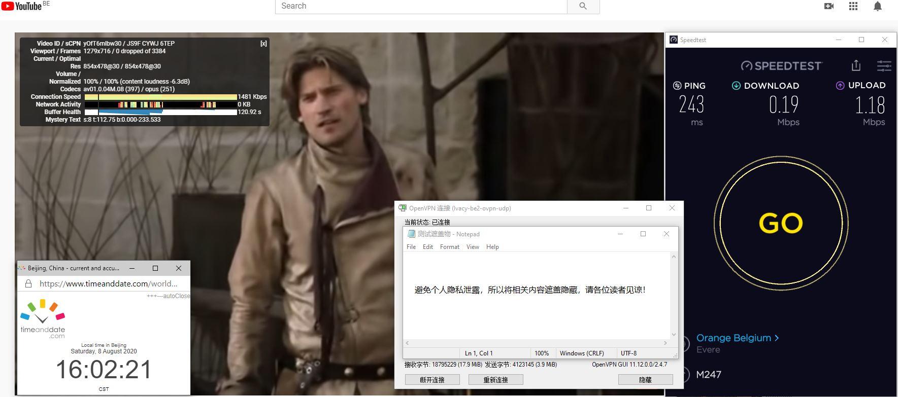 Windows10 IvacyVPN OpenVPN GUI be2 中国VPN 翻墙 科学上网 翻墙速度测试 - 20200808