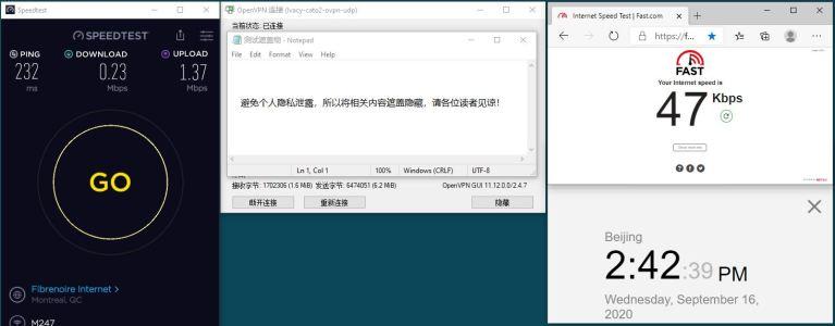 Windows10 IvacyVPN OpenVPN GUI cato2服务器 中国VPN 翻墙 科学上网 翻墙速度测试 - 20200916