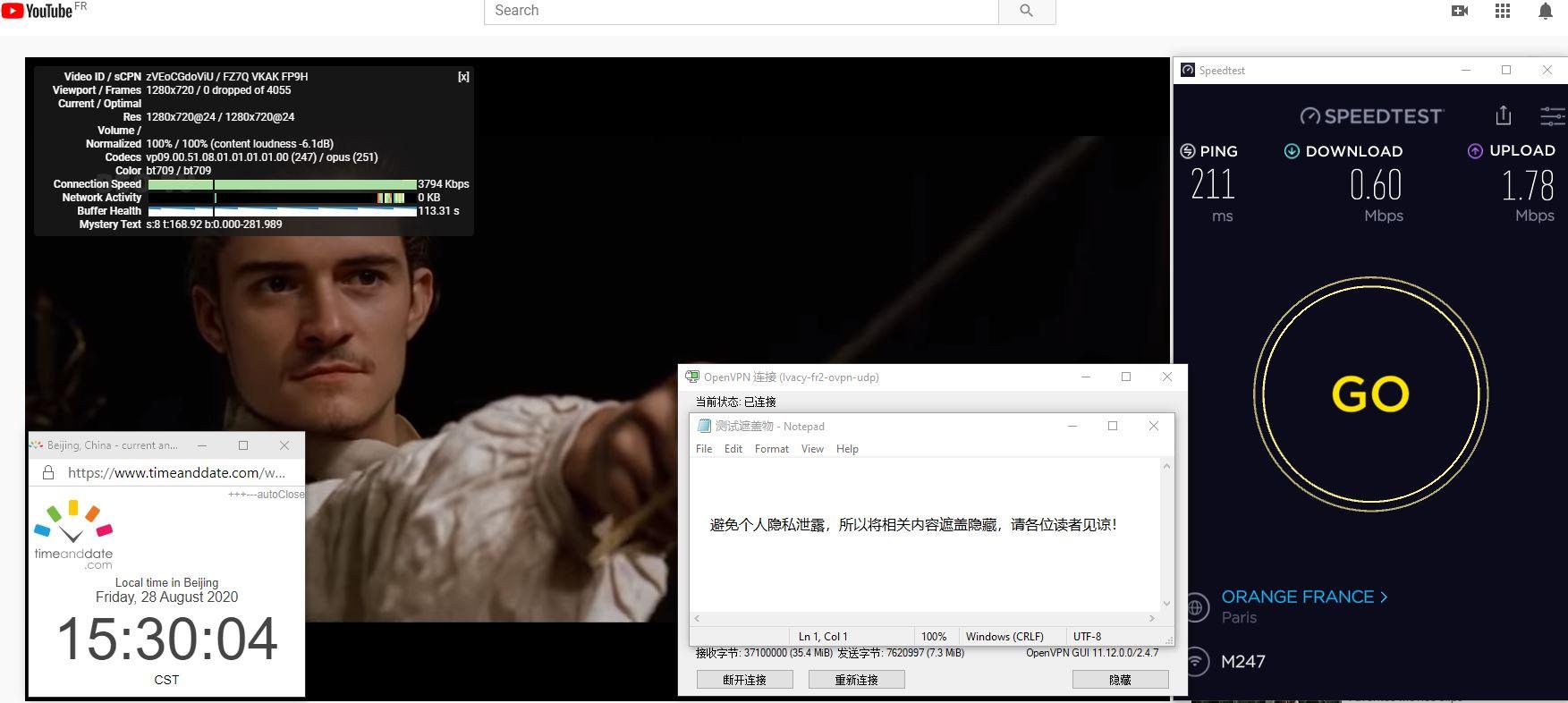 Windows10 IvacyVPN OpenVPN GUI fr2 中国VPN 翻墙 科学上网 翻墙速度测试 - 20200828