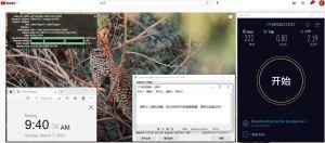 Windows10 IvacyVPN OpenVPN Gui Multi Server 服务器 中国VPN 翻墙 科学上网 10BEASTS Barry测试 - 20210307
