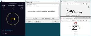 Windows10 IvacyVPN OpenVPN Gui ch2 服务器 中国VPN 翻墙 科学上网 翻墙速度测试 - 20201009