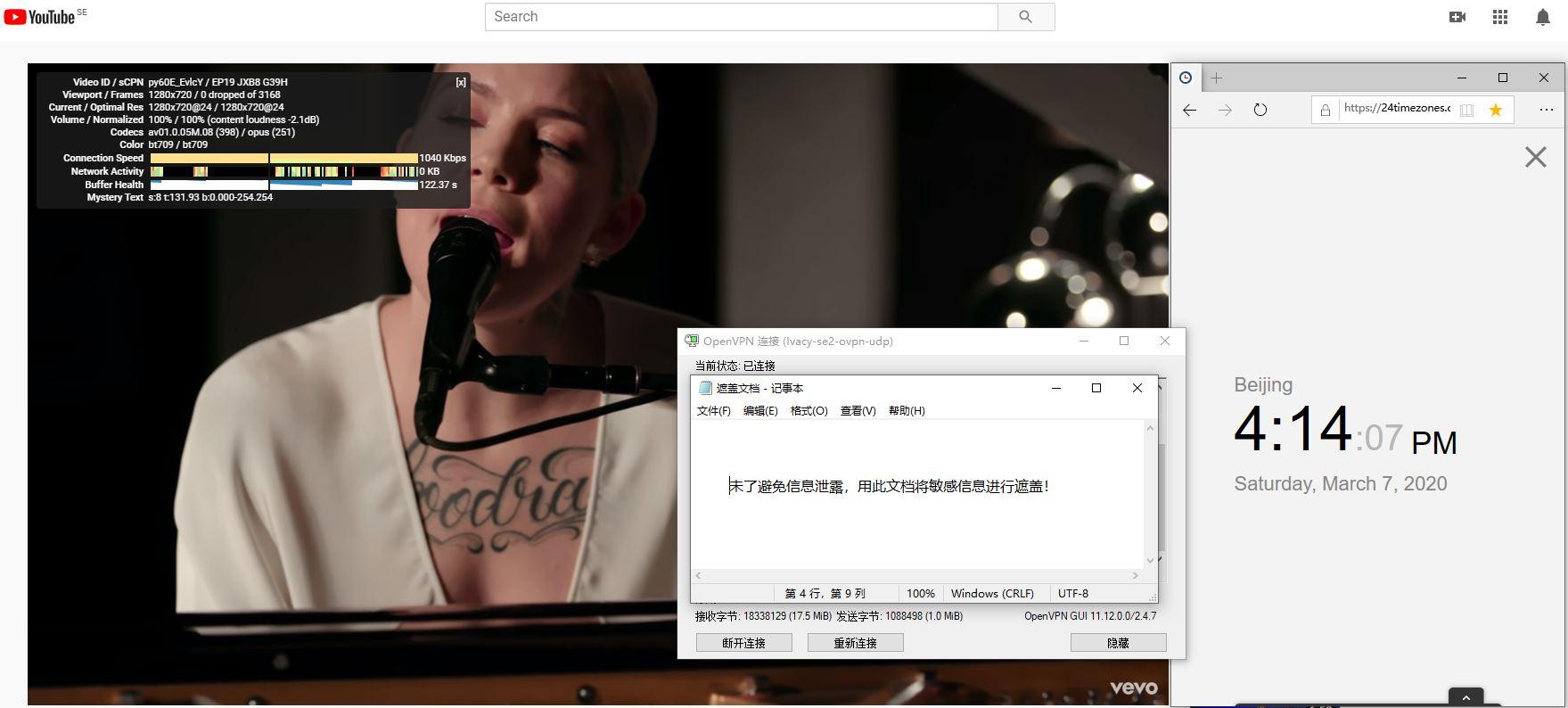 Windows10 IvacyVPN OpenVPN SE2 中国VPN翻墙 科学上网 Youtube测速 - 20200307