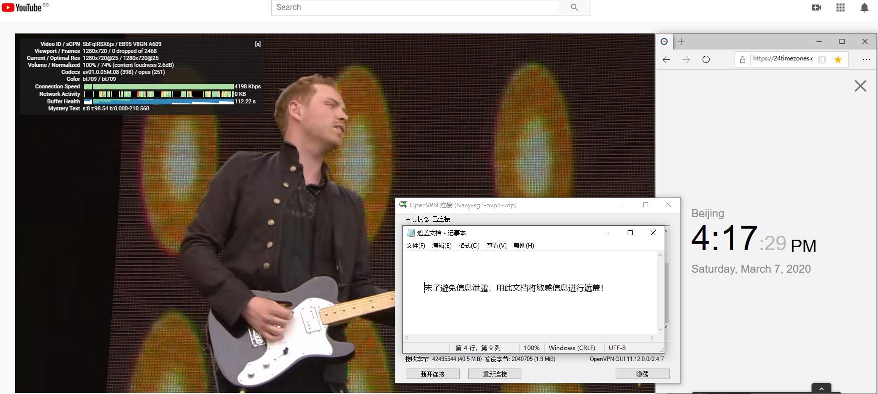 Windows10 IvacyVPN OpenVPN SG2 中国VPN翻墙 科学上网 Youtube测速 - 20200307