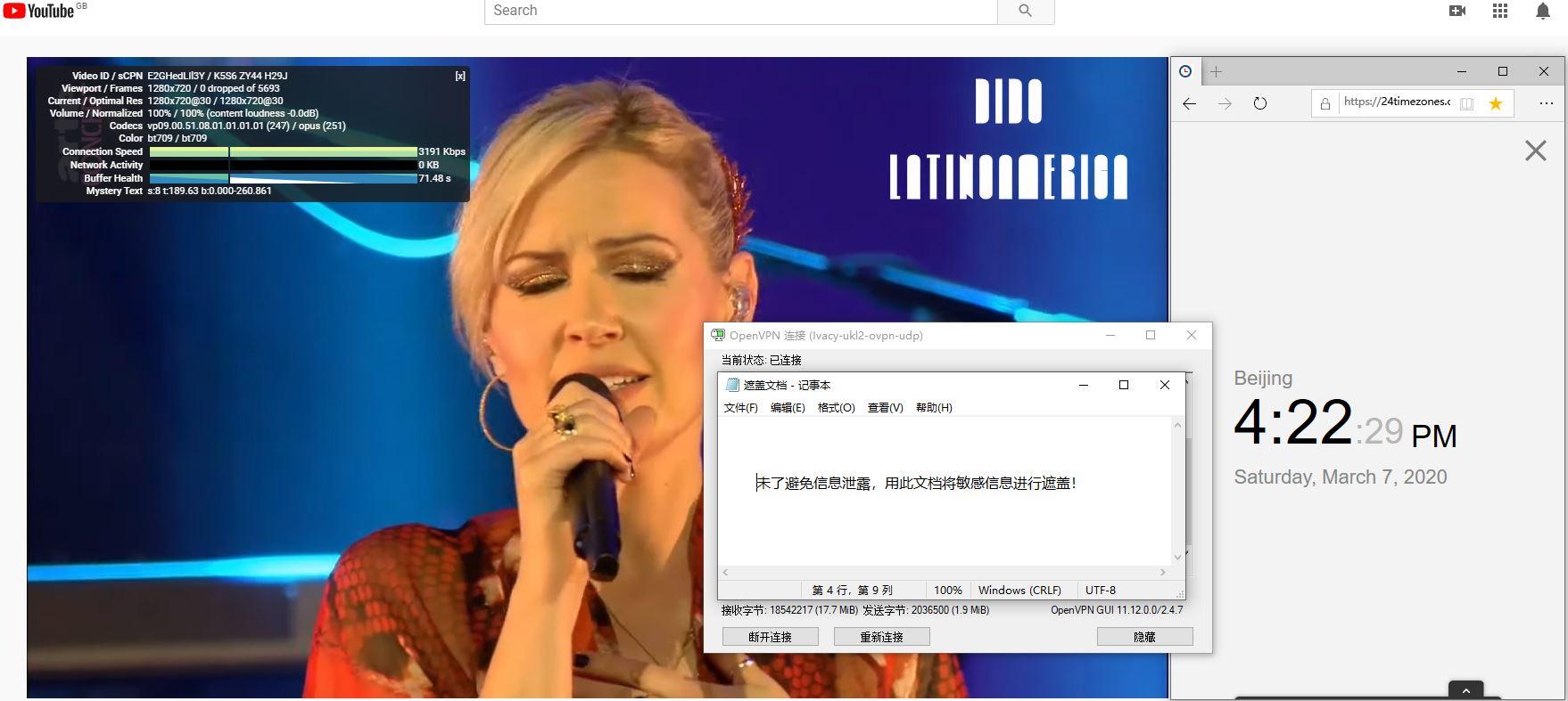 Windows10 IvacyVPN OpenVPN UKL2 中国VPN翻墙 科学上网 Youtube测速 - 20200307