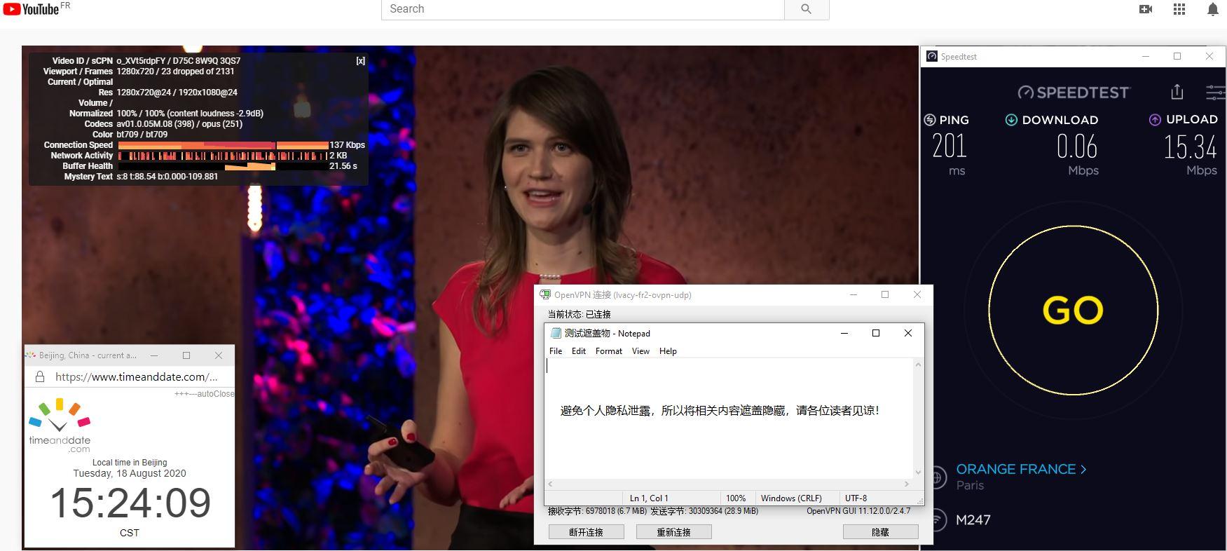 Windows10 IvacyVPN OpenVPN fr2 中国VPN 翻墙 科学上网 翻墙速度测试 - 20200818