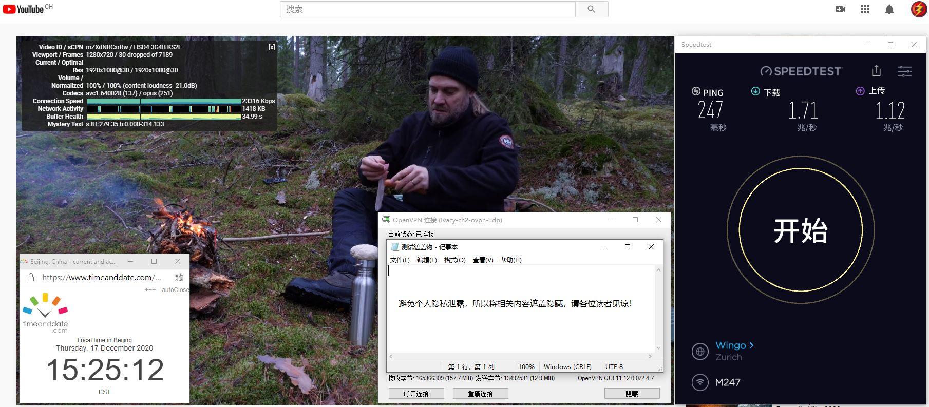 Windows10 IvacyVPN OpenVPN GUI ch2 服务器 中国VPN 翻墙 科学上网 测试 - 20201217