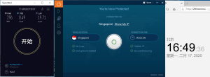 Windows10 IvacyVPN Singapore 中国VPN翻墙 科学上网 SpeedTest测试-20200217